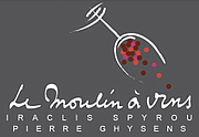 Logo of Le Moulin à Vins